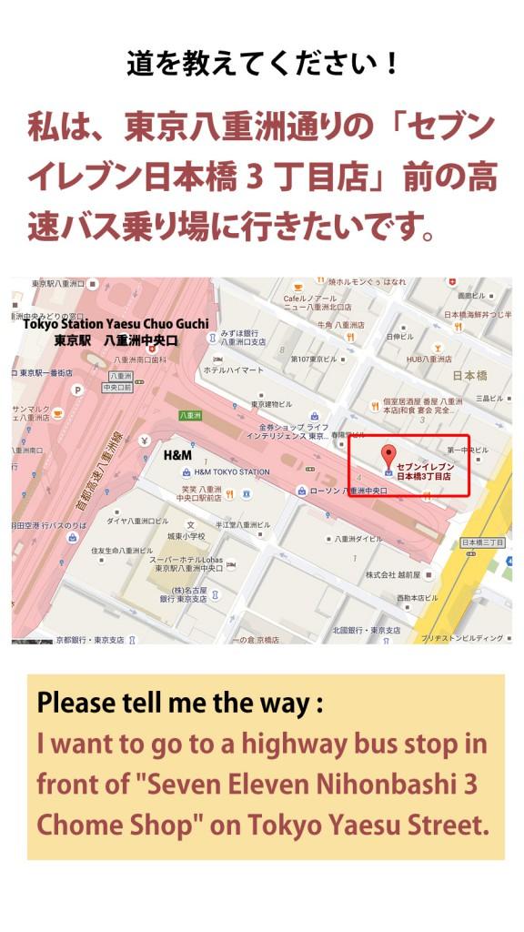 AT Tokyo station,Yaesu