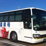 How to get the direct round trip bus from Tokyo