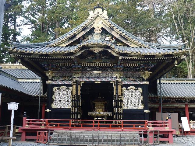 Nikko Tosyogu