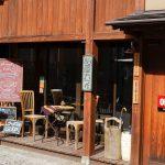 Kashiwaya Cafe is a cafe at Shima Onsen Resort