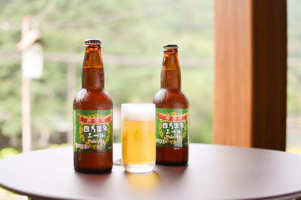 Shima Onsen Ale beer
