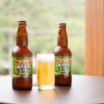 Shima Onsen Ale, Shima's Original Craft Beer