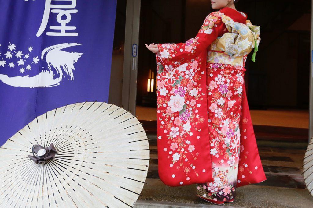 Furisode - Kimono