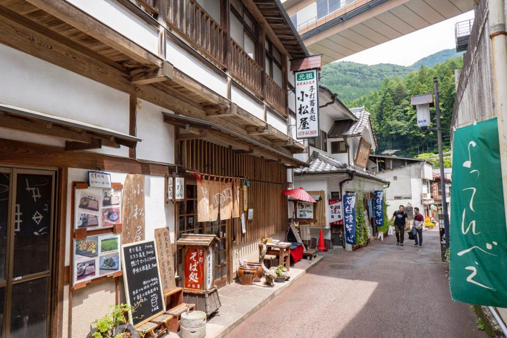 Komatsuya soba shop