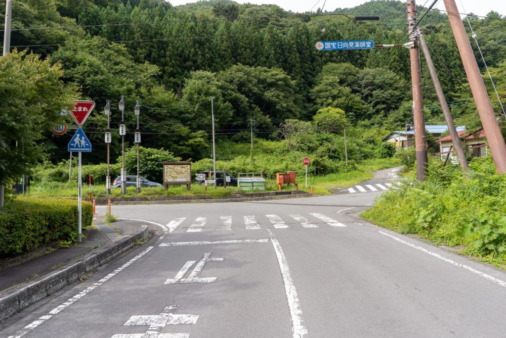 Hinatami crossroad