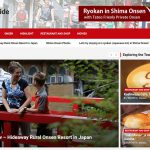 """The """"Shima Onsen Guide"""" WEB was launched !"""