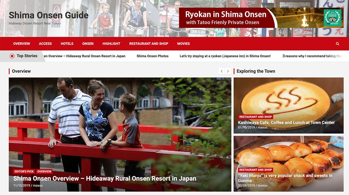 shima onsen guide