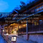 Shima Onsen Kashiwaya Ryokan will fully reopen with a new appearance in March 2021!