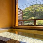 Hana (Flower) Room Introduction – a Room with an Open-Air Onsen Bath