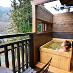 Kame (Turtle) Room Introduction – a Room with an Open-Air Onsen Bath