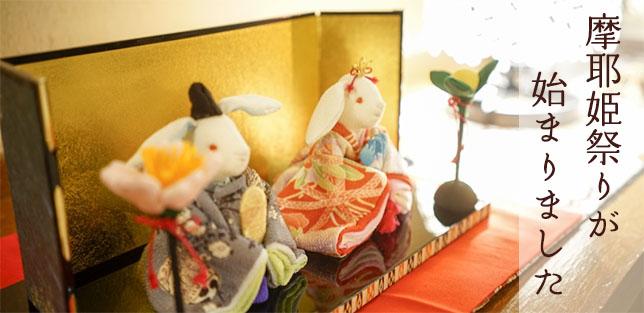 摩耶姫祭りの四万温泉