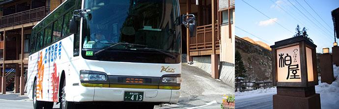高速直行バス四万温泉号