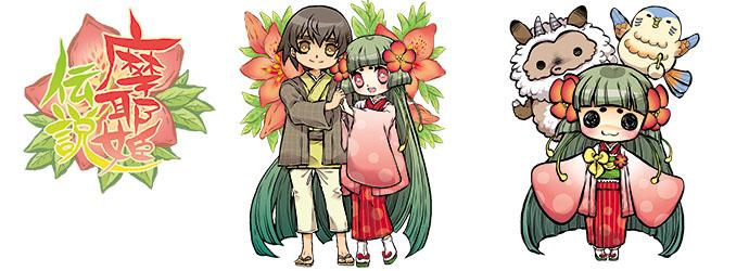 Maya-Hime-chan