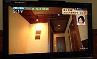 NHK ゆうどき で放送されました