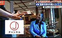 テレビ朝日で放送されました