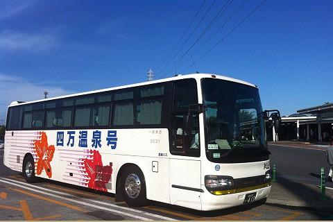 「伊香保四万温泉号」で行く新越谷・川越駅からの直行バスプラン