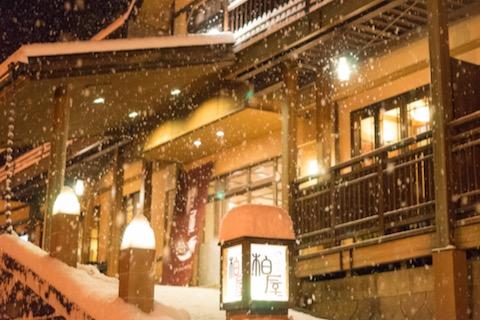 【かしわやのお正月プラン】 1年で4日間だけの「特別料理」をご用意。年末年始は柏屋旅館でゆっくりと♪