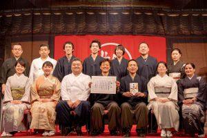 第4回旅館甲子園準グランプリを獲得